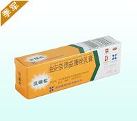 治疗湿疹用什么药膏_【冰王】湿毒止痒膏皮炎湿疹特效皮肤止痒药