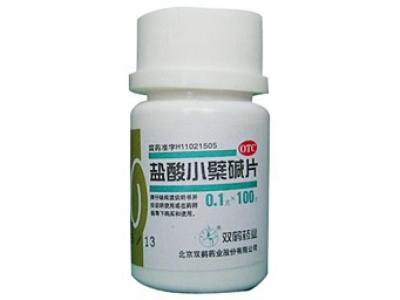 盐酸小檗碱片价格_盐酸小檗碱片01gx100片瓶价格、说明书、功