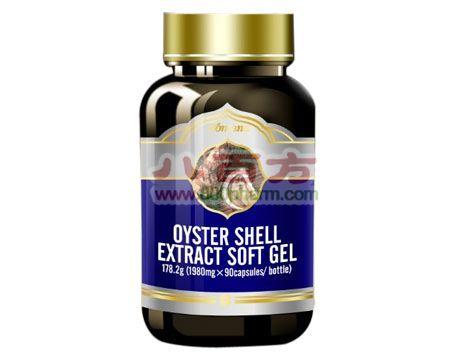 噢吗哪牡蛎壳萃取物软胶囊_噢吗哪牡蛎壳萃取
