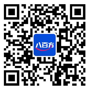掃碼(ma)下載APP,注冊送100元(yuan)紅包