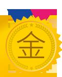 金(jin)牌商家