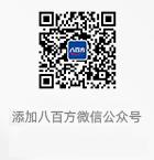 http://m.800pharm.com/images/wap/loading.png