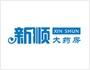 梅州(zhou)華躍大藥房